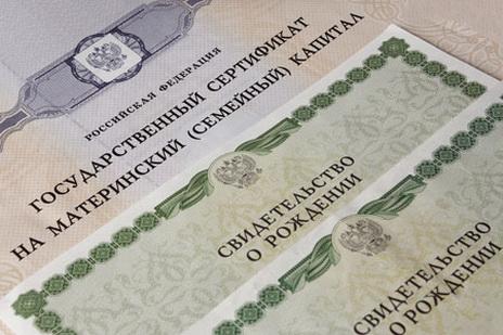 Президент Российской Федерации подписал закон опродлении программы маткапитала
