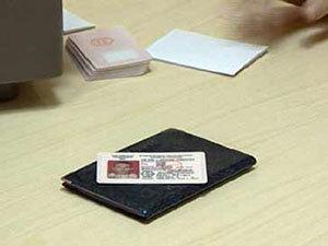ГИБДД: Водительское удостоверение станет электронным