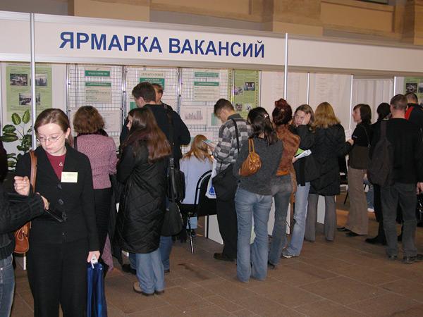Завтра в Тольятти пройдет мини-ярмарка вакансий