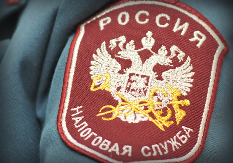 Жители Самарской области свыше 92 тысяч раз обращались в налоговые органы в 2016 году