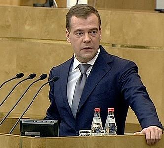 К 1 июня в России подготовят концепцию нового КоАП