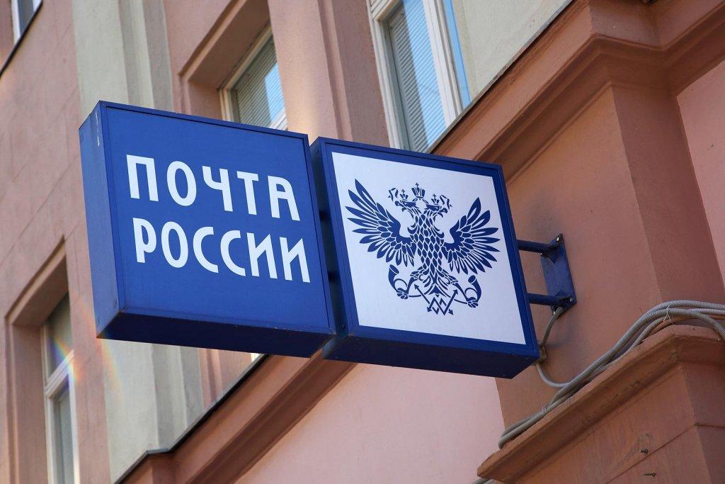 В Тольятти осужден бывший инкассатор за разбойное нападение на отделение почтовой связи