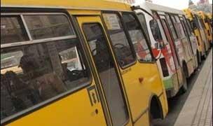 В междугородних автобусах Самарской области повысится плата за проезд