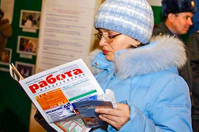 Более половины безработных тольяттинцев — женщины