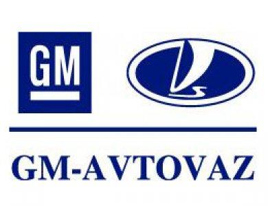 GM-AVTOVAZ отчитался за первый квартал
