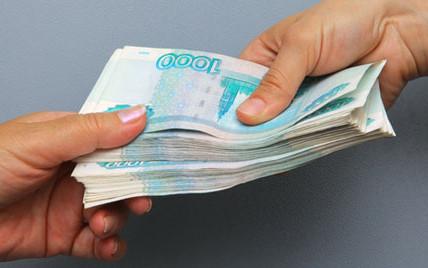 Займы от частных лиц гомель
