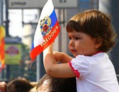 Тольятти собирает патриотов