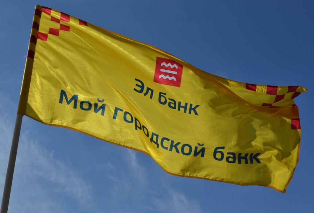 Эл банк вошёл в число крупнейших банков России