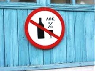 В России запретили порошковый алкоголь