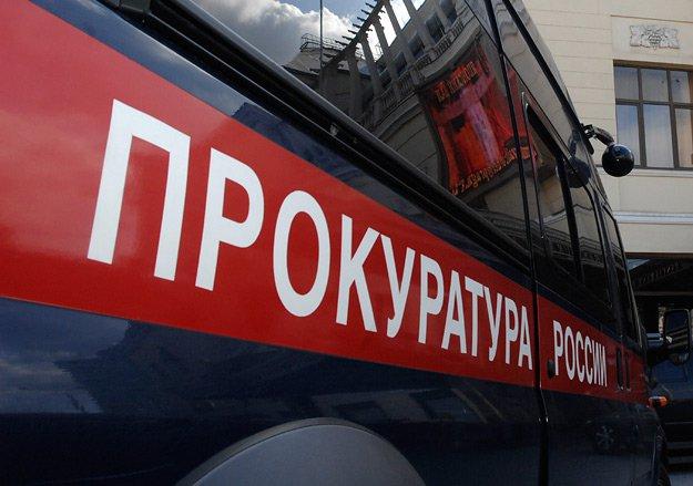 Тольяттинцы получили 2,5 млн рублей в качестве страховки за подставные ДТП