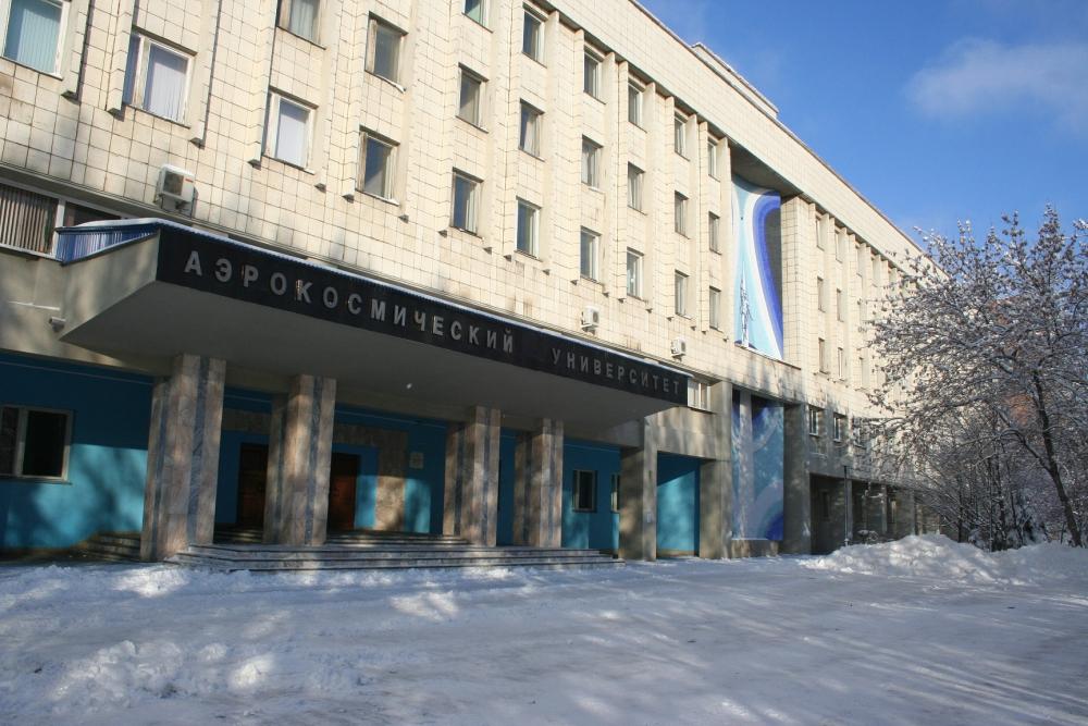 Самарский объединенный вуз официально получил новое название