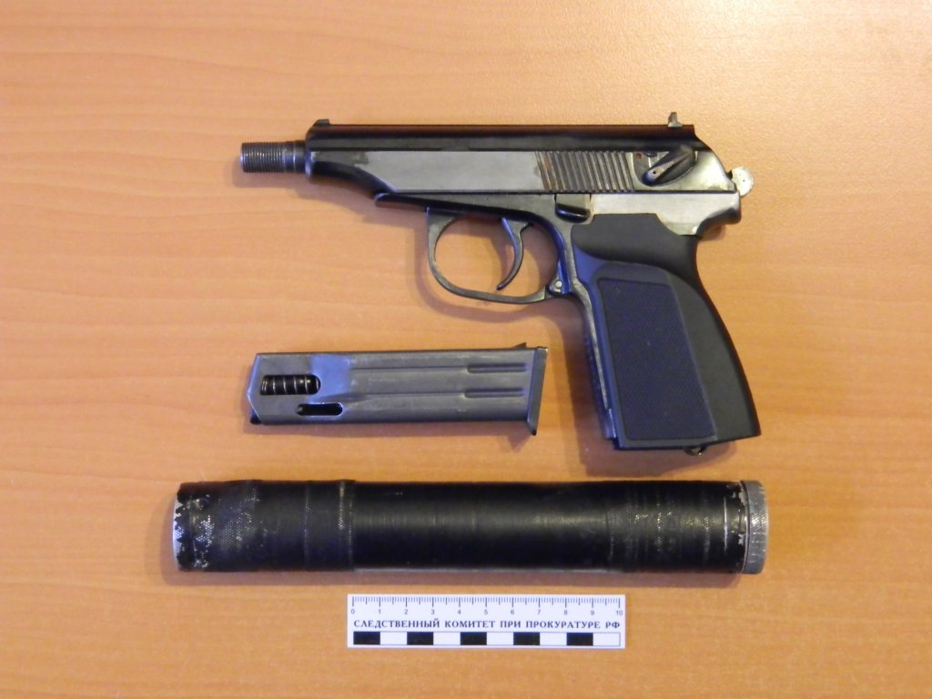 Тольяттинец получил 2 года условно за переделку сигнального пистолета в боевой