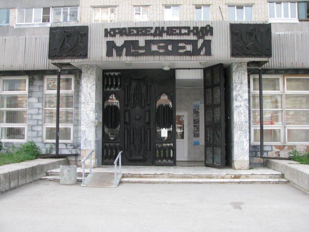 Тольяттинцы проведут …»расследование в серых тонах»