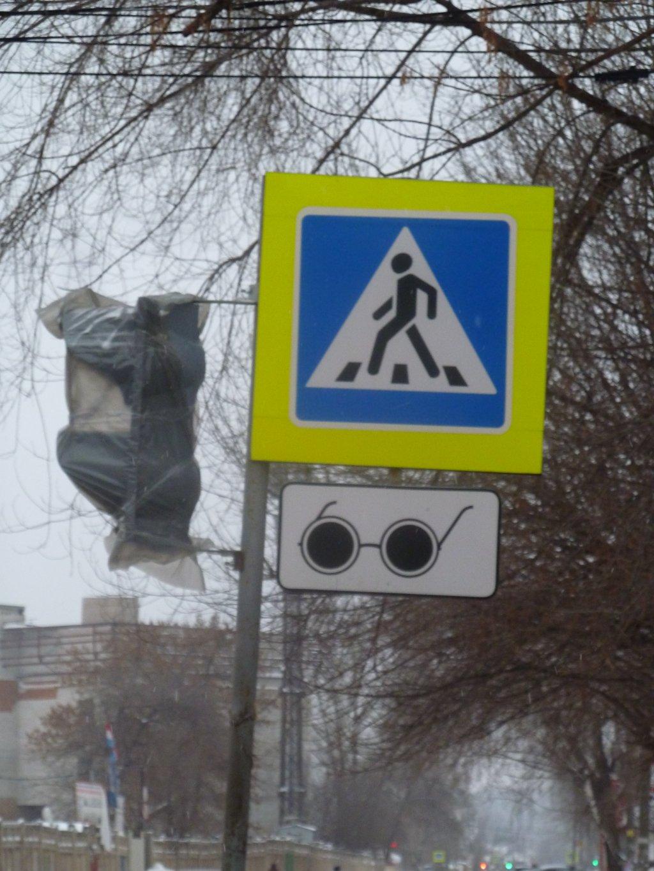 В Тольятти заработали новые светофоры