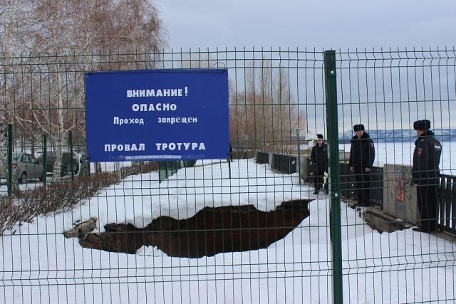 В Тольятти нашли средства на ремонт набережной Автозаводского района