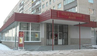 В Тольятти пройдут кино_четверги