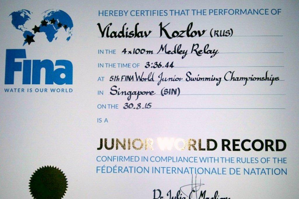 Тольяттинский пловец получил сертификат рекордсмена мира