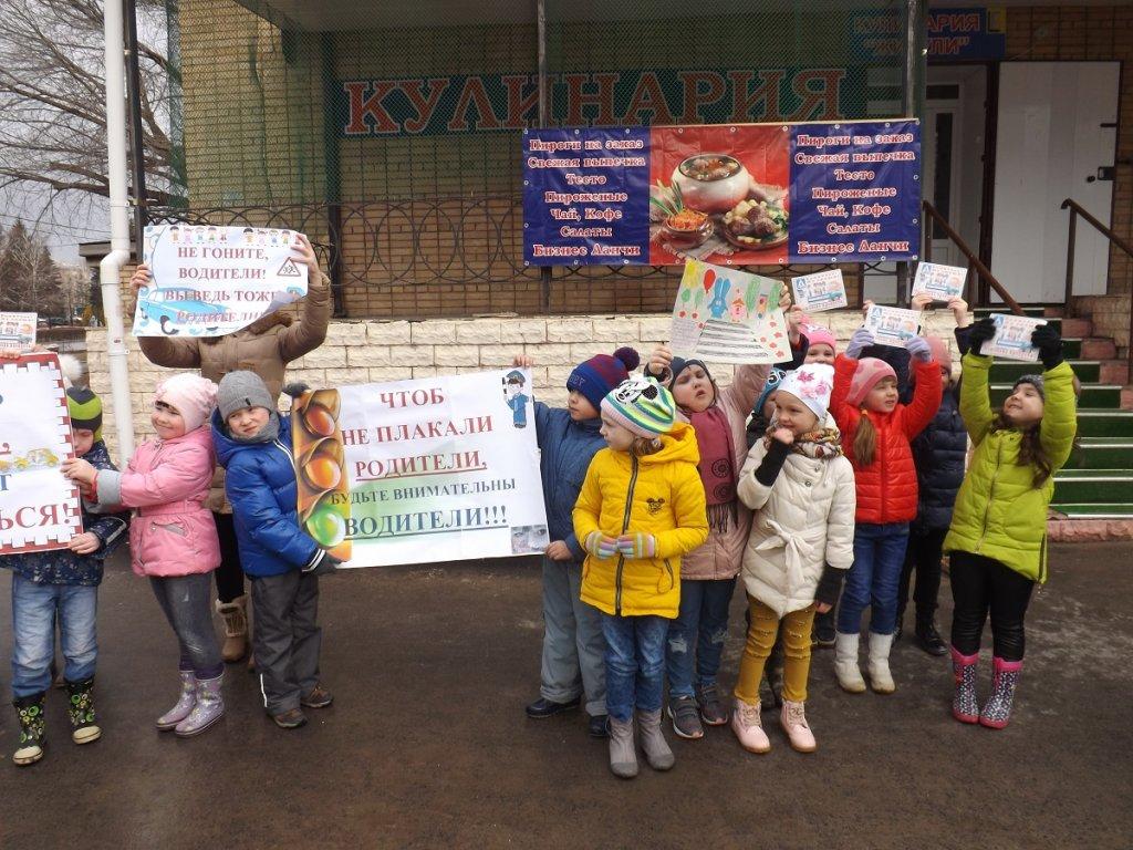 На дорогах Тольятти наблюдается рост детского травматизма