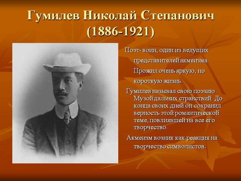 Молодое поколение Тольятти познакомится с творчеством Николая Гумилёва