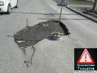 Недовольство тольяттинских водителей состоянием дорог растет