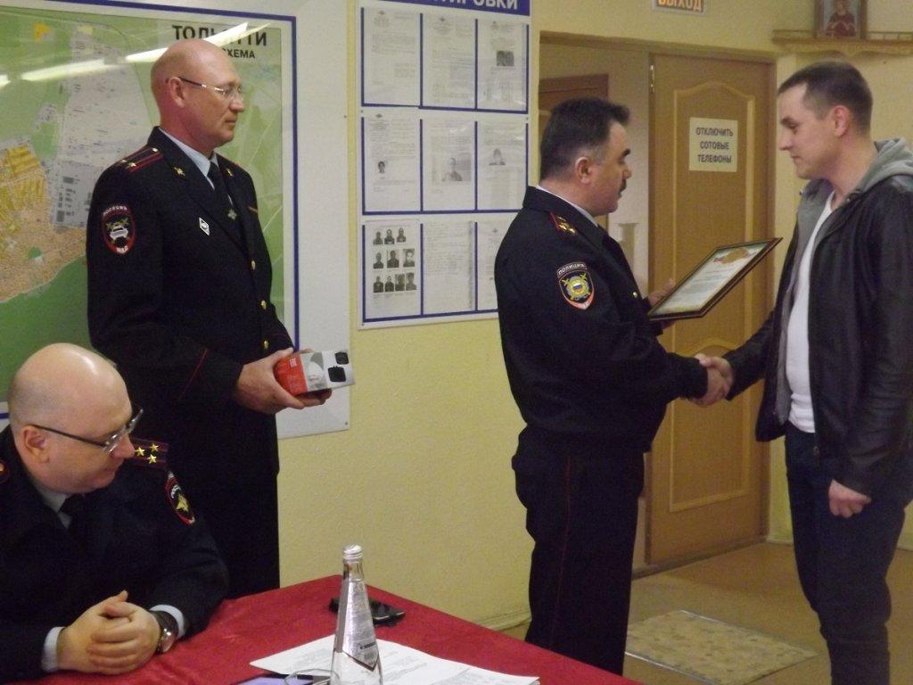 Тольяттинец помог полиции разыскать водителя, скрывшегося с места ДТП