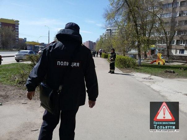 В Тольятти обнаружен пакет со взрывчаткой в жилом квартале