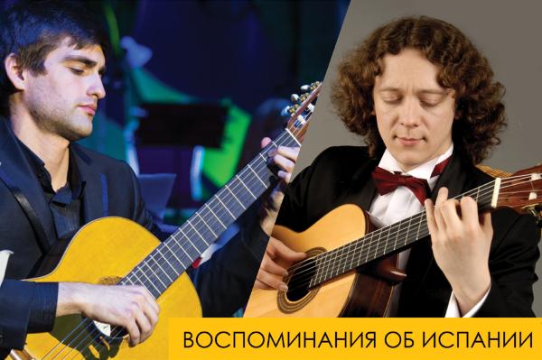 Гитаристы экстра-класса дадут единственный концерт  в Тольяттинской филармонии