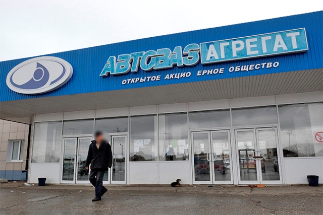 На мощности «Тольяттиспиртпрома» появился покупатель
