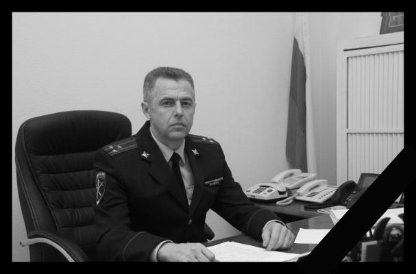 Сызрань простилась с бывшим начальником МУ МВД России «Сызранское» Андреем Гоштом