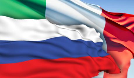 В Тольятти проходят бесплатные уроки итальянского языка