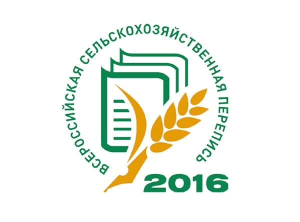 В области началась подготовка к Всероссийской сельскохозяйственной переписи