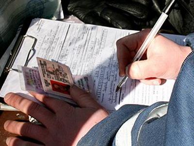Областная ГИБДД призывает водителей оплачивать штрафы вовремя