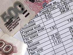 Прокуратура заставила УК произвести перерасчет платежей жильцам дома