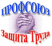 В Самарской области появилась новая памятная дата