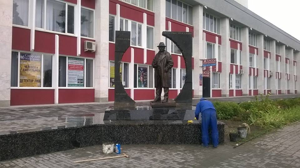 тольятти культурный фото прощения столь долгий