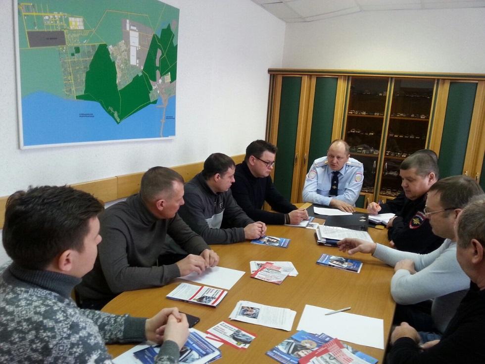 ГИБДД Тольятти призывает представителей таксомоторных организаций к бдительности и сотрудничеству