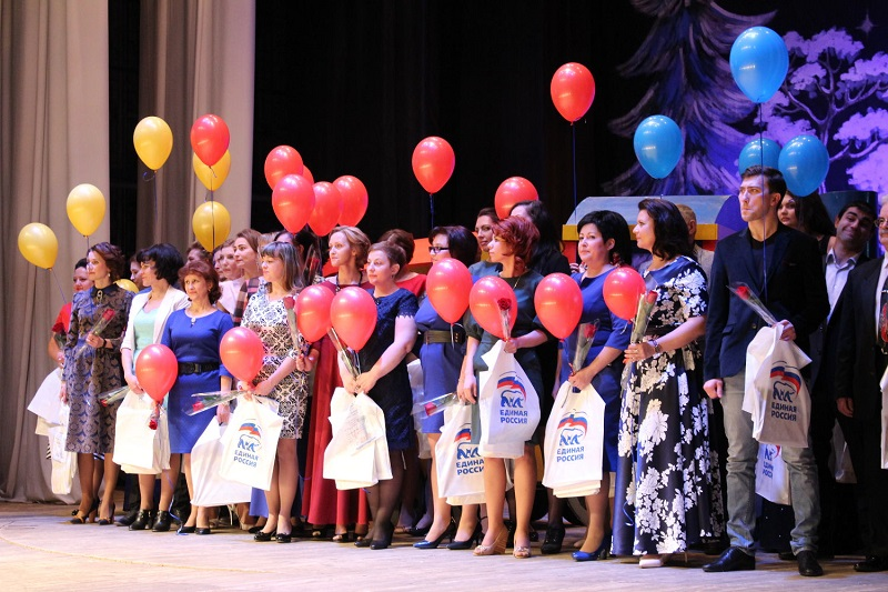 В Тольятти названы победители конкурса «Учитель года — 2017»