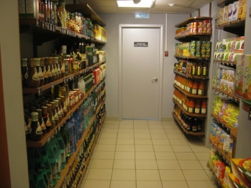 В Тольятти кладовщик подозревается в открытом хищении алкоголя из магазина