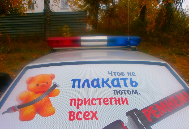 Тольяттинские водители не верят в ремни безопасности?