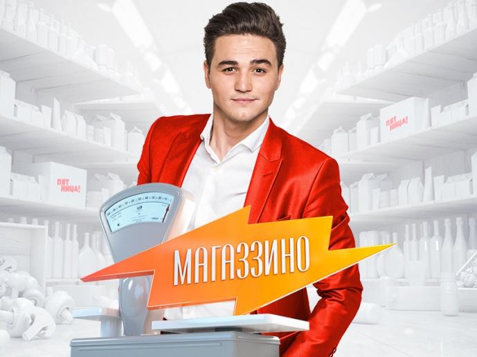 Ведущий «Магаззино» прошелся по торговым точкам Тольятти и вызвал полицию на рынок
