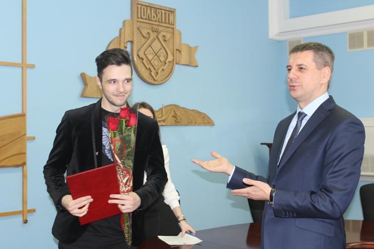 В мэрии наградили тольяттинских призеров Всемирной Универсиады