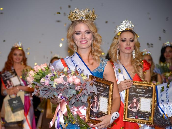 Замужние тольяттинки могут принять участие в Национальном конкурсе красоты «Миссис Россия Мира»