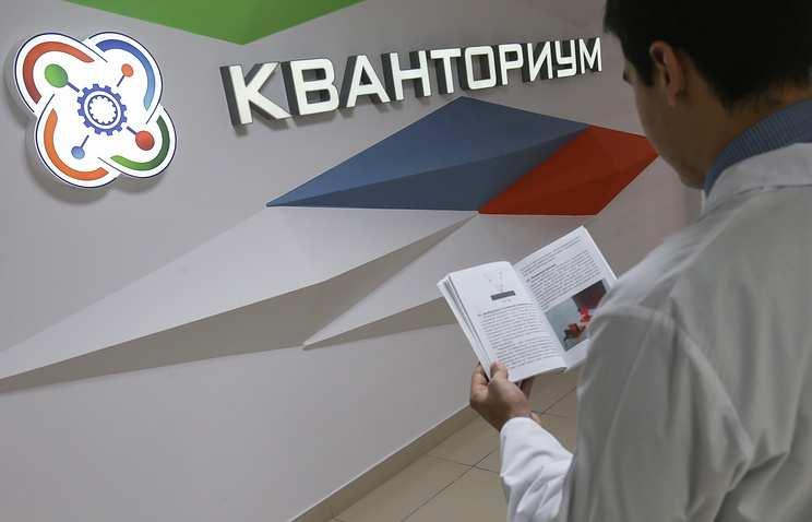 Детский технопарк «Кванториум-63» приглашает тольяттинцев на работу