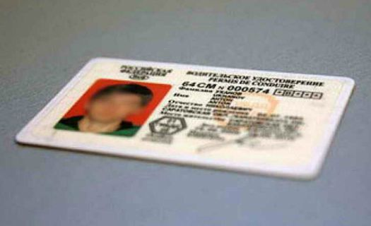 Водитель, нарушивший ПДД, предъявил инспекторам поддельные права