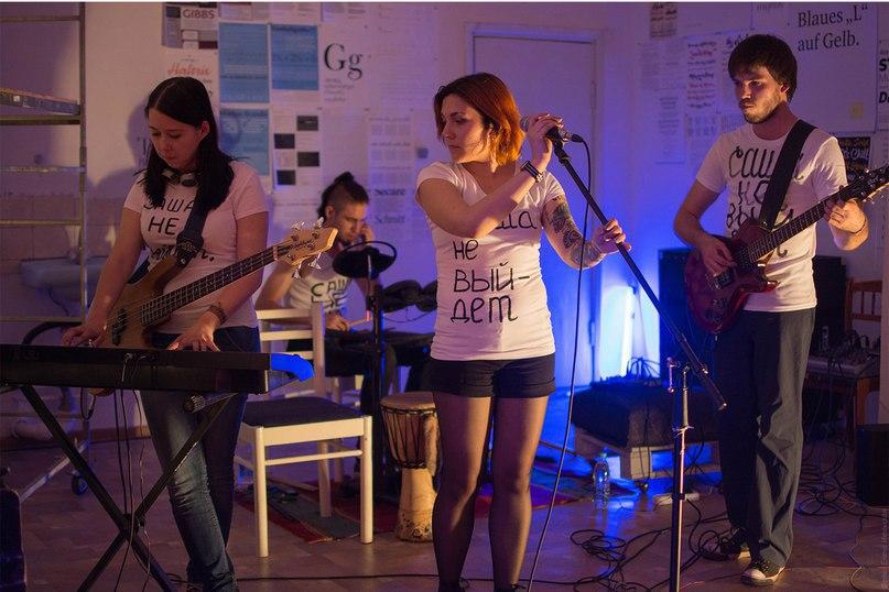 В Тольятти пройдет благотворительный рок-концерт в поддержку Союза Художников «Солярис»