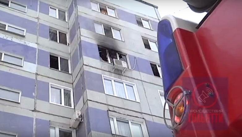 Стали известны подробности пожара на улице Автостроителей