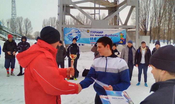 Стали известны победители «Зимнего мяча Тольятти-2017»