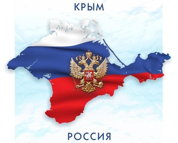 В Самарской области проходит акция «Россия – Крым: вместе навсегда!»