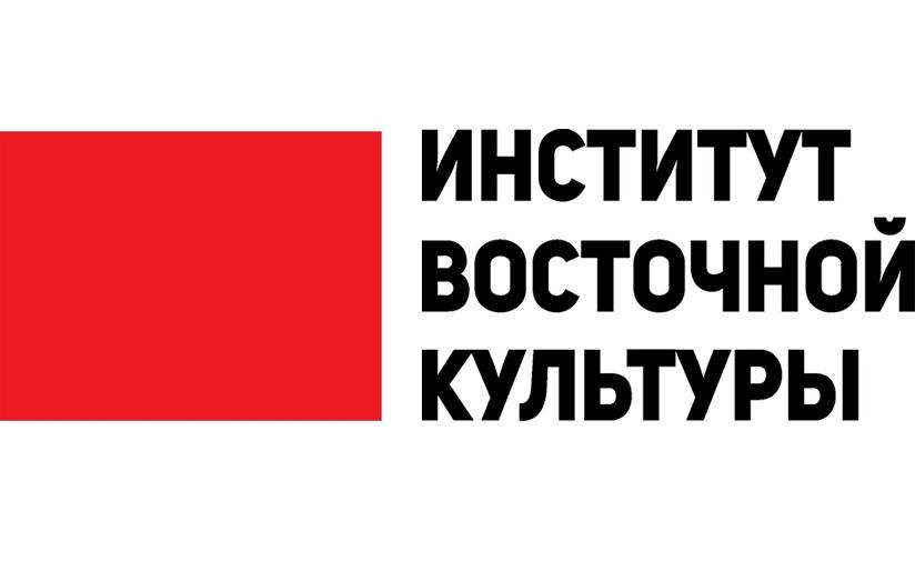 Молодых тольяттинцев приглашают к участию в форуме «Межкультурный диалог»