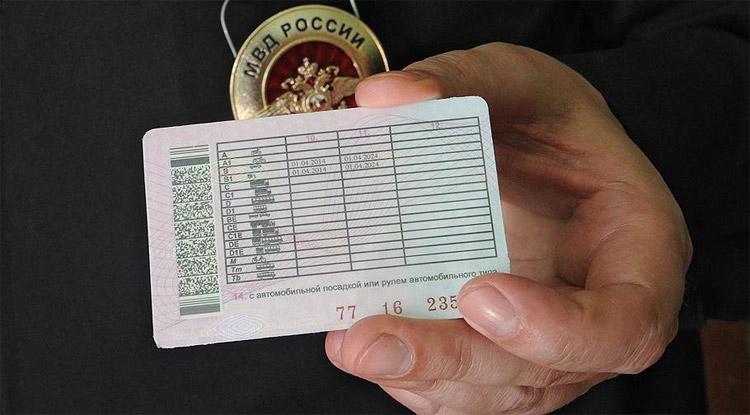 В России для начинающих водителей могут ввести временные права
